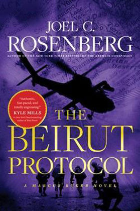 Picture of Beirut Protocol The