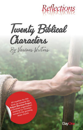 Picture of Twenty biblical characters